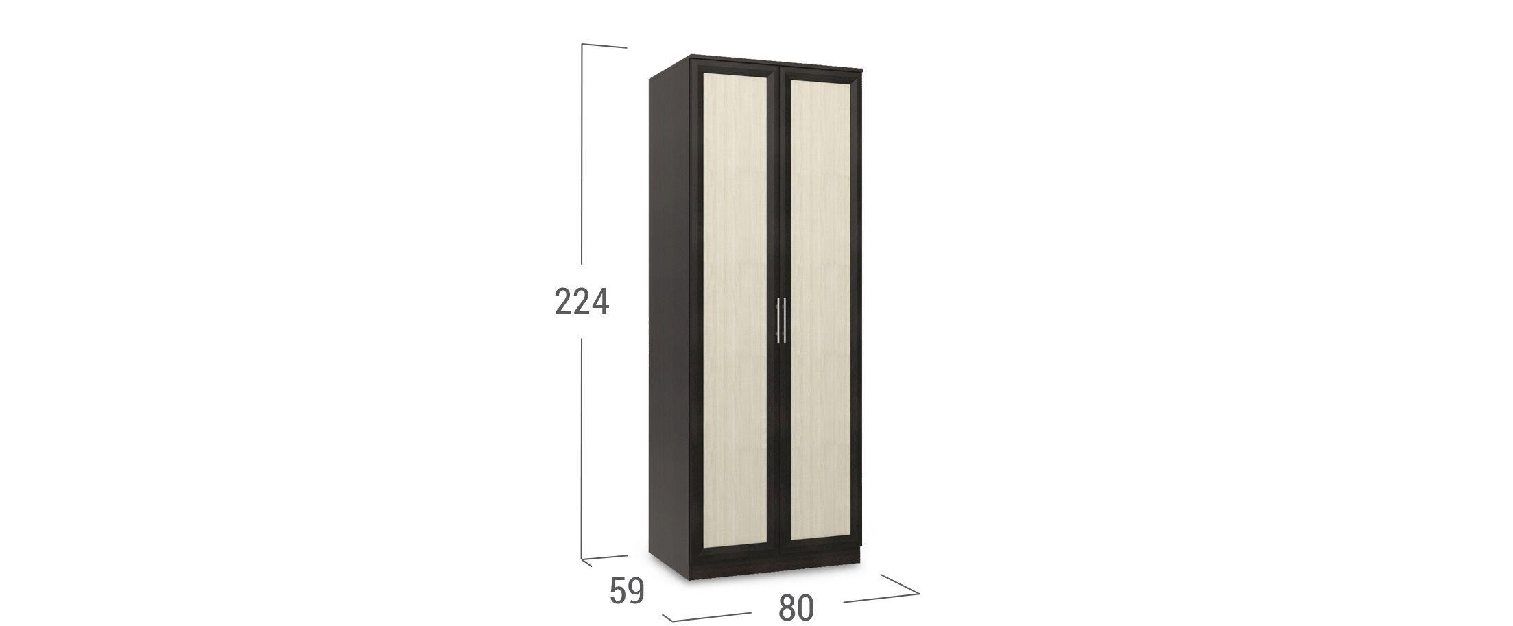 Шкаф 2-дверный Юлианна